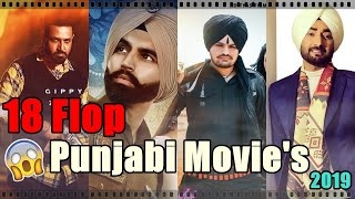 Top Biggest Flop punjabi Movie's of 2019