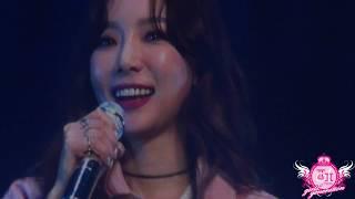[大酥團]180421 Best of Best Concert in Taipei 태연 TaeYeon (full performance.) - Stafaband