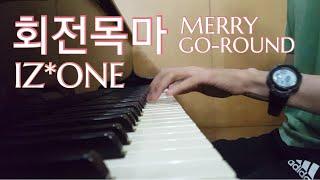 아이즈원 (IZ*ONE) - 회전목마 (Merry-go…