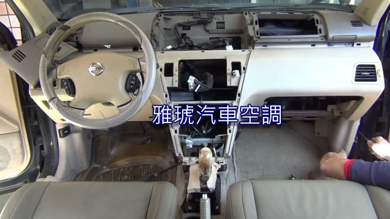 2013 Malibu Engine Diagram Evaporator Core Replacement Nissan X Trail 蒸發器更換 Youtube
