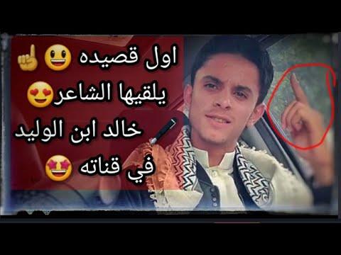 مبسمك-سكر-نباتي🙈اجمل-قصيده-غزل-كلمات- -الشاعر-خالد-عباد- 