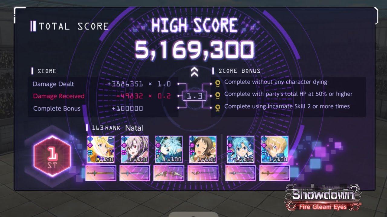Download SAOARS Ranking Showdown: Fire Gleam Eyes 5.1M