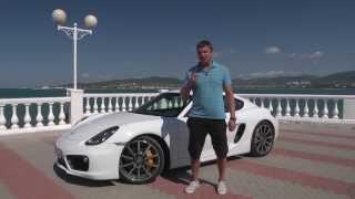 Porsche Cayman Тест-драйв. Игорь Бурцев.