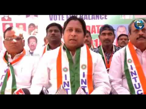 INTUC gearing up for Trade Union polls in Hyderabad   Telangana   Overseas News