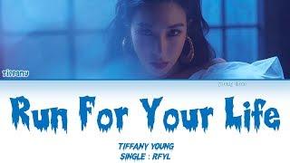 Tiffany Young – Run For Your Life Lyrics