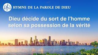 Musique chrétienne « Dieu décide du sort de l'homme selon sa possession de la vérité »
