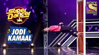 Akshit और Vivek ने दिया एक Magic से भरा Performance | Super Dancer | Jodi Kamaal