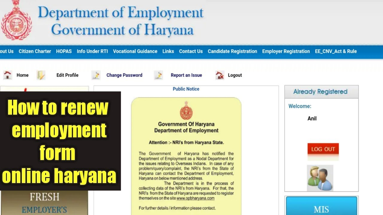 how to renew employment form online haryana youtube