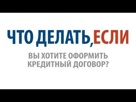 Интернет банкинг хоум кредит банка для физических лиц