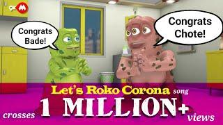 Let's Roko Corona | Coronavirus | Bade Chote