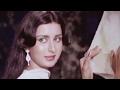 Download Mohabbat Rang Layegi - Mohd. Rafi, Raj Babbar, Poonam Romantic Song MP3 song and Music Video