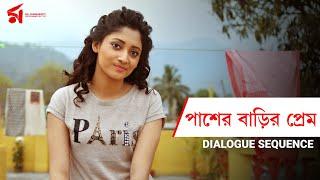 Prem Amar 2   Paasher Barir Prem   Dialogue Sequence   Adrit   Puja   Sourav