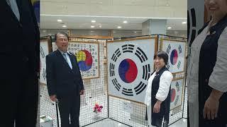 가야산호랑이 해천김미숙원장 통일태극기국회의사당전시작품