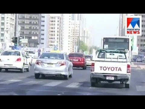 The Abu Dhabi Police has warned the violators of the Traffic law| Manorama News