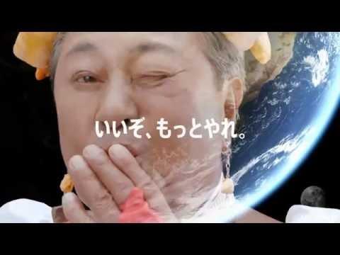 "Propaganda - ""Stay Hot"" Nissin Cupnoodle 4 (2015)"