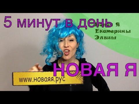 Видео Игра в любовь русский фильм смотреть онлайн 2017