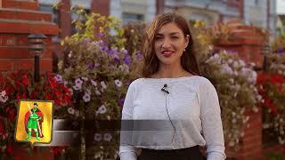 видео город Рязань достопримечательности