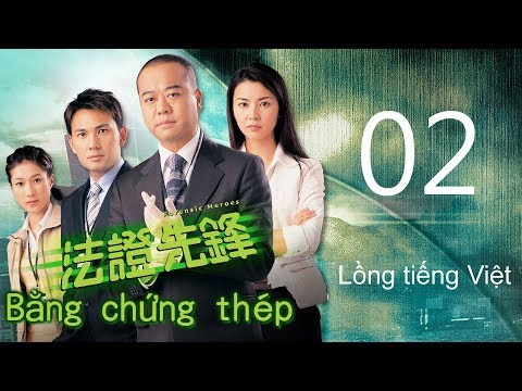 Phim bo  Hongkong
