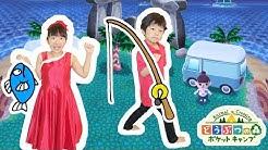 Youtube の ひめ くん と 👍おう ちゃん ★オービィ横浜で「ひめちゃんがカマキリに!おうくんがセミに!」★