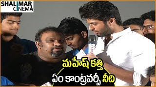 Vijay devarakonda making fun of mahesh kathi and pawan kalyan fans controversy