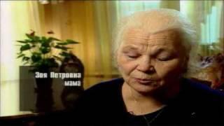 Убийство Михаила Круга (часть 5)