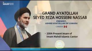 HWPL - Grand Ayatollah Hosseini Nassab's Speech in International Religious Leader's Conference