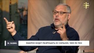 """Михаил Хазин об экономике """"стабильной"""" турбулентности"""
