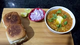 Pav bhaji | tasty and easy recipe!