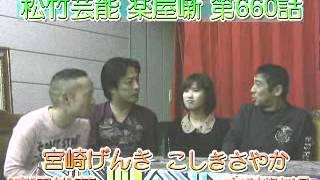 話題は「宮崎さんて...どうやって生きてるんですか?」 「女子部」でも...