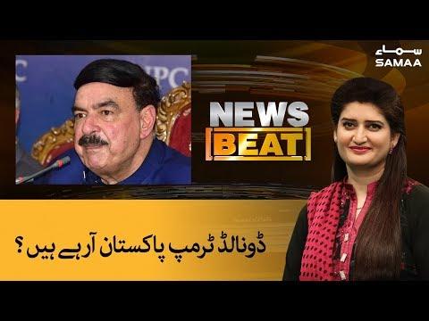 Kia Donald Trump Pakistan Araahe Hain? | News Beat | SAMAA TV | 21 Jan,2019