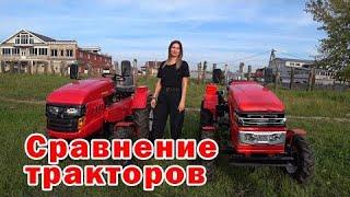 Отличия ременных тракторов 2018 и 2019 года