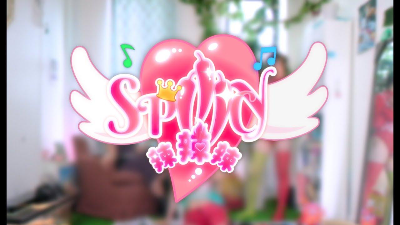 卡西恩Cacien - 辣辣辣Spiiicy (Official Music Video)