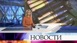 Выпуск новостей в 09:00 от 28.10.2019