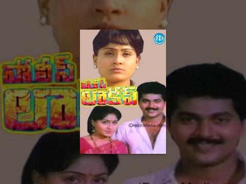 Police Lockup Telugu Full Movie || Vijayashanti, Vinod Kumar || Kodi Rama Krishna || Raj Koti