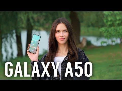 Samsung Galaxy A50: казаться, а не быть
