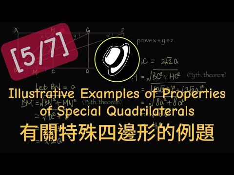 [5] - Illustrative Examples of Properties of Special Quadrilaterals 有關特殊四邊形的例題