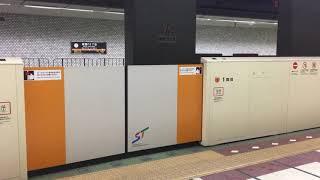 札幌市営地下鉄  接近メロディー