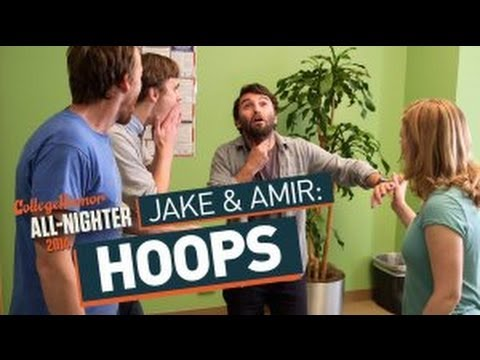 Jake and Amir: Hoops (All-Nighter 2014) - YouTube