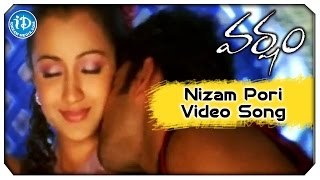 Varsham Movie Video Songs - Nizam Pori Song || Prabhas, Trisha || Adnan Sami, Sunitha Rao || DSP