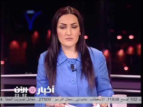 beautiful news anchor maysoon baraky ميسون بركة