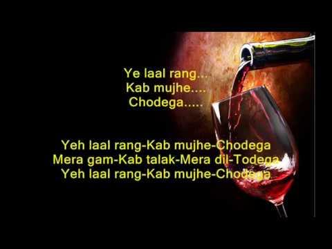 Yeh Laal Rang Kab Mujhe Chhodega - Prem...
