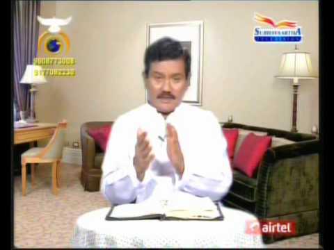 ''సత్యవేద సారం ''శుభ వార్త సర్వ సత్యాలు  Dec 01 2011