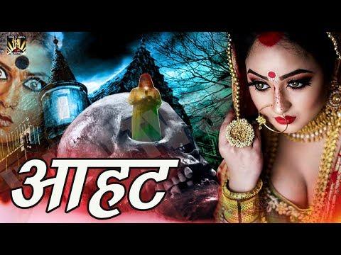 """AAHAT""- (Aap Beeti) - Superhit Hindi Thriller Serial - Evergreen Hindi Serials - Must Watch It"