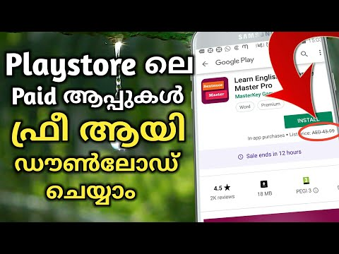 How To Download Paid Playstore Apps For Free In Malayalam