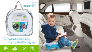 HandyPotty for travel and indoor use at any place