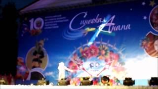 AnapaVsem.RU:Закрытие фестиваля-конкурса