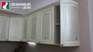 Модульная серия мебели для кухни «Ассоль»(Интернет-магазин мебели «Любимый Дом» - http://lubidom.ru., 2014-01-15T06:15:20.000Z)