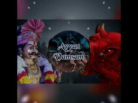 Jada muneeswaran song