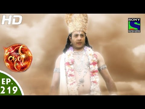 Suryaputra Karn - सूर्यपुत्र कर्ण - Episode 219 - 18th April, 2016