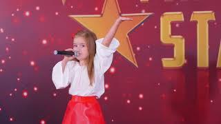 Adela Bors - Lautar